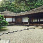 Zen Garden for Meditative Space
